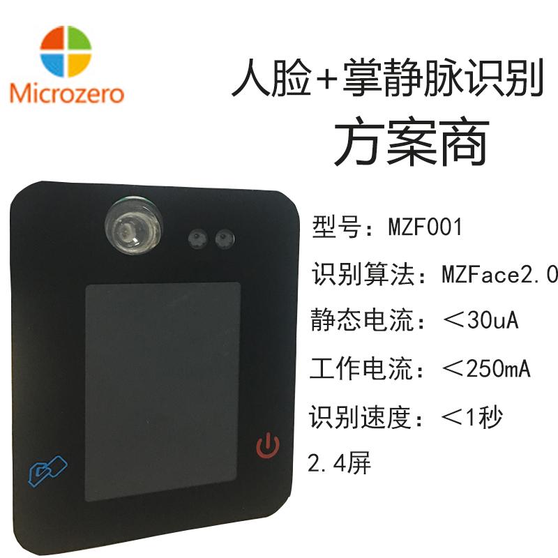 MZF001